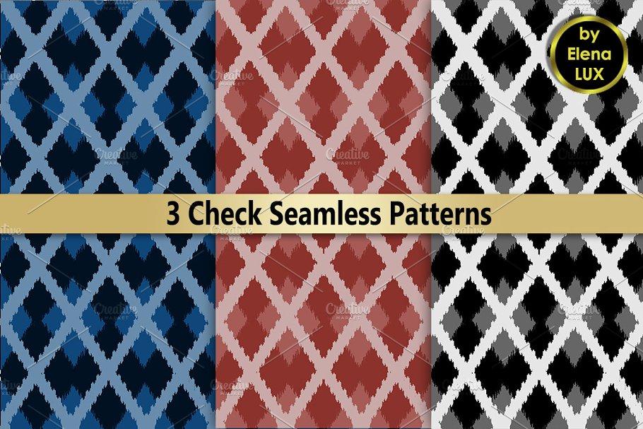 Check Seamless Pattern Set