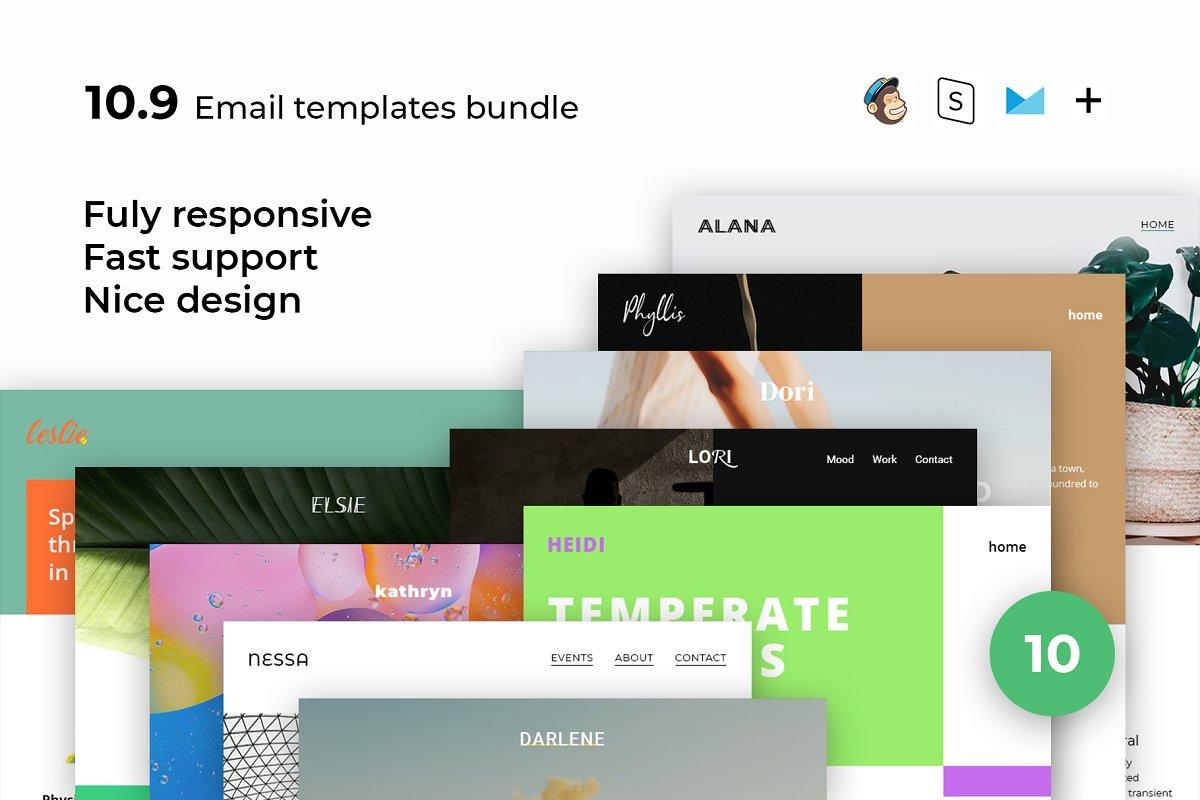 10 Email templates bundle XIV