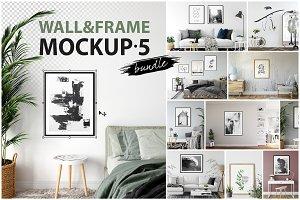 Frames & Walls Mockup Bundle - 5