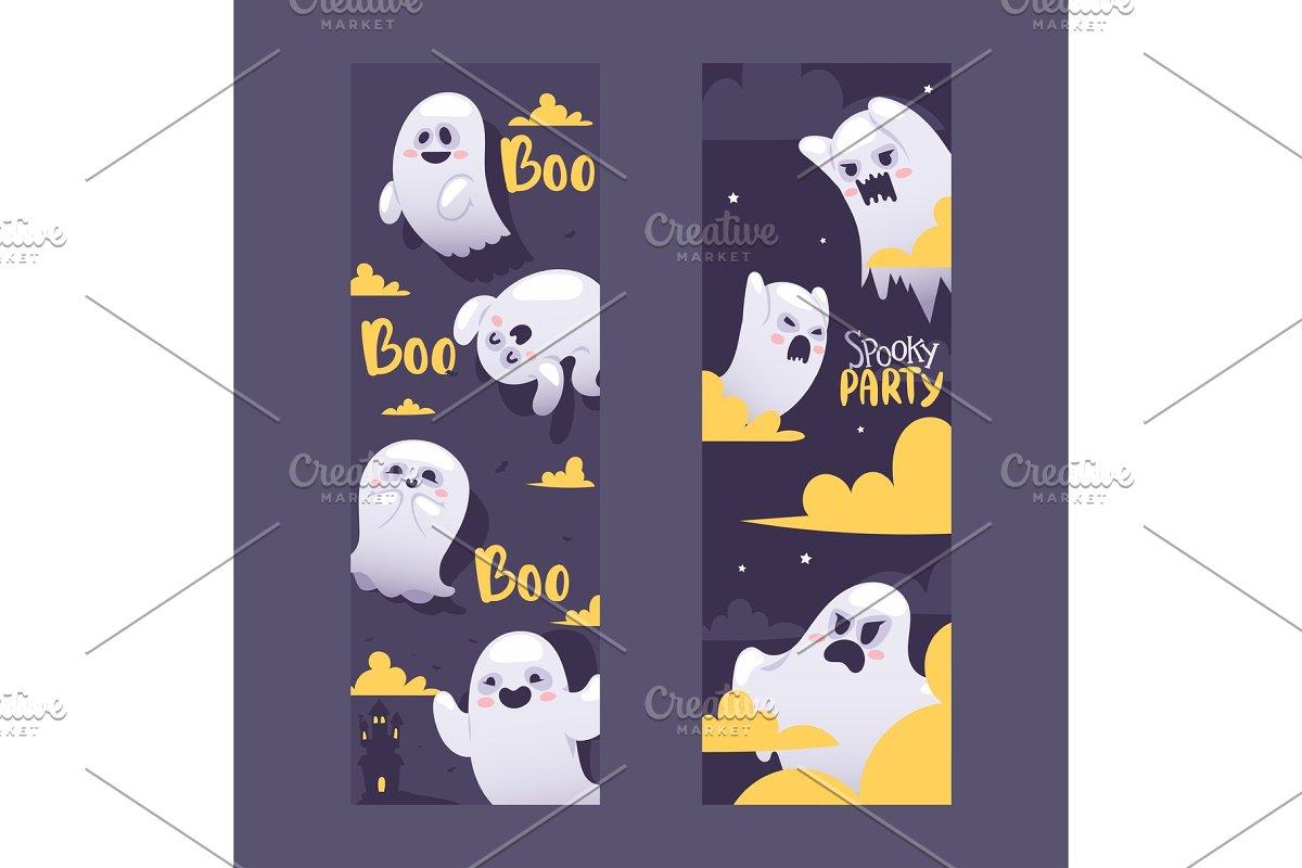 Halloween night ghosts invitation