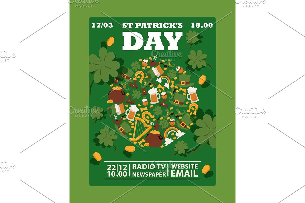 St Patricks day, vector illustration