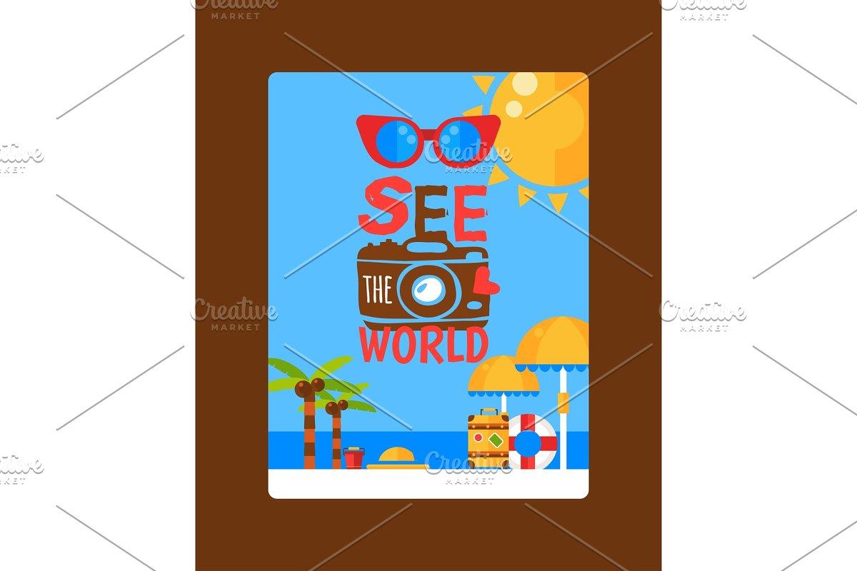 Summer vacation inspirational poster