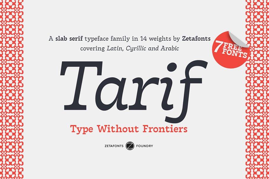 Tarif - 21 fonts 75% OFF!