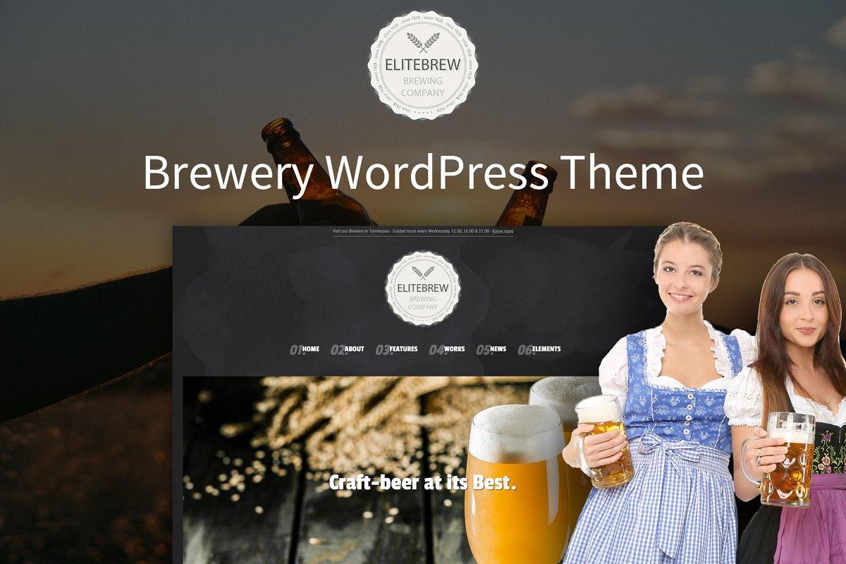Elitebrew - Brewery WordPress Theme