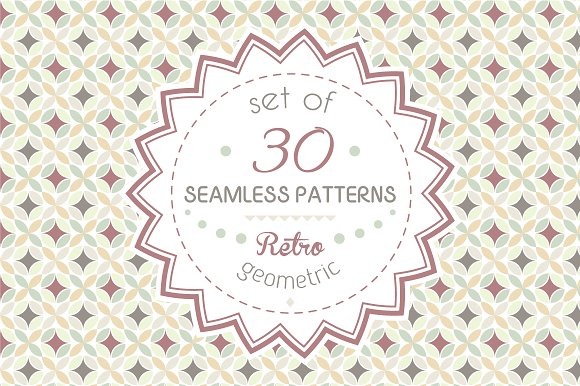 Set of 30 geometric patterns