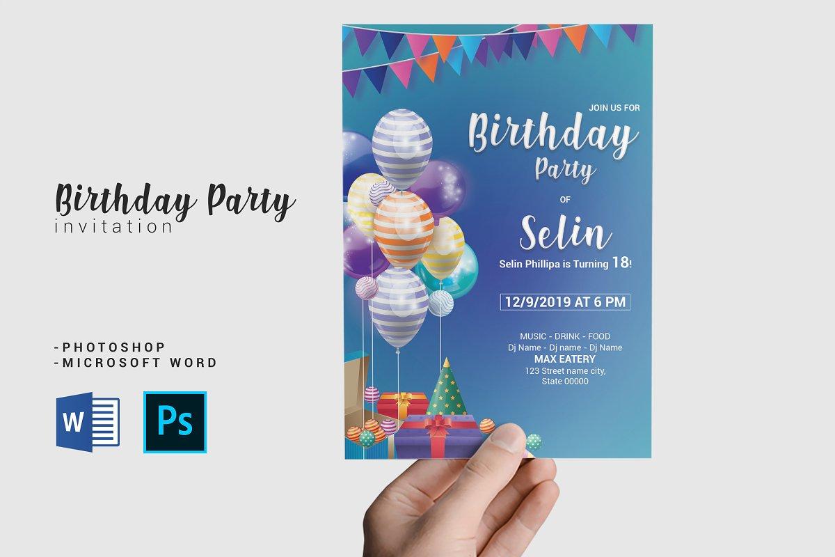 Birthday Invitation Template | Creative Invitation Templates ...