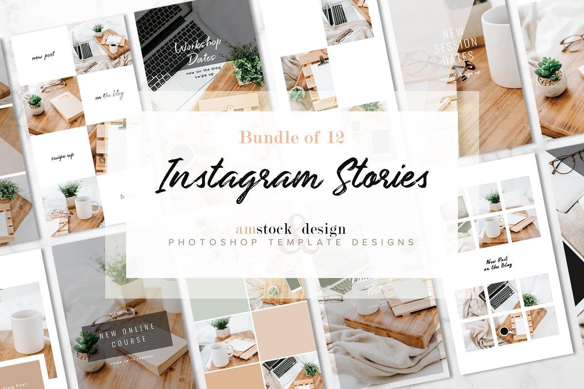 Instagram Stories / Bundle of 12