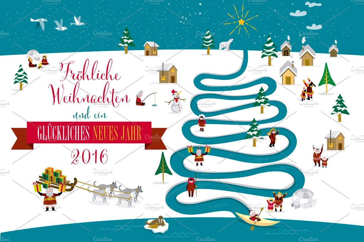 Christmas card 2016 (German) ~ Illustrations on Creative Market