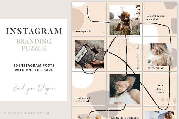 Instagram Branding Puzzle Template