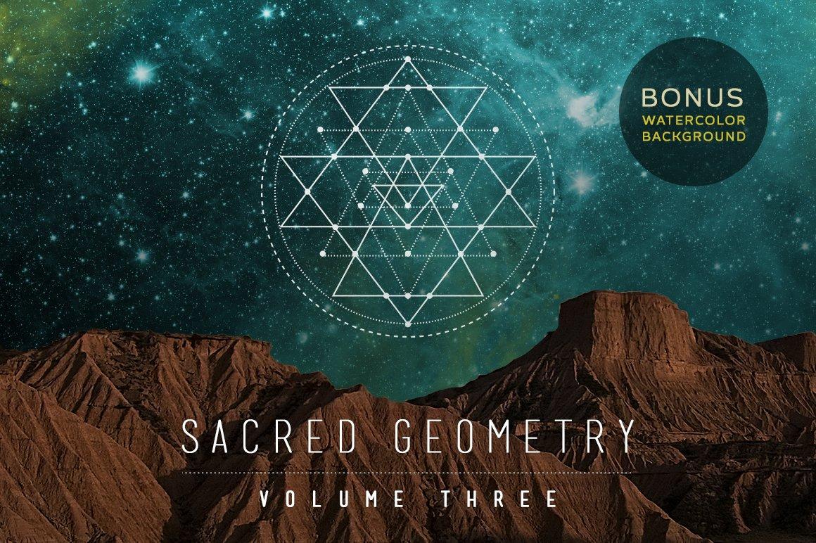Sacred Geometry Vector Set Vol 3 Illustrations