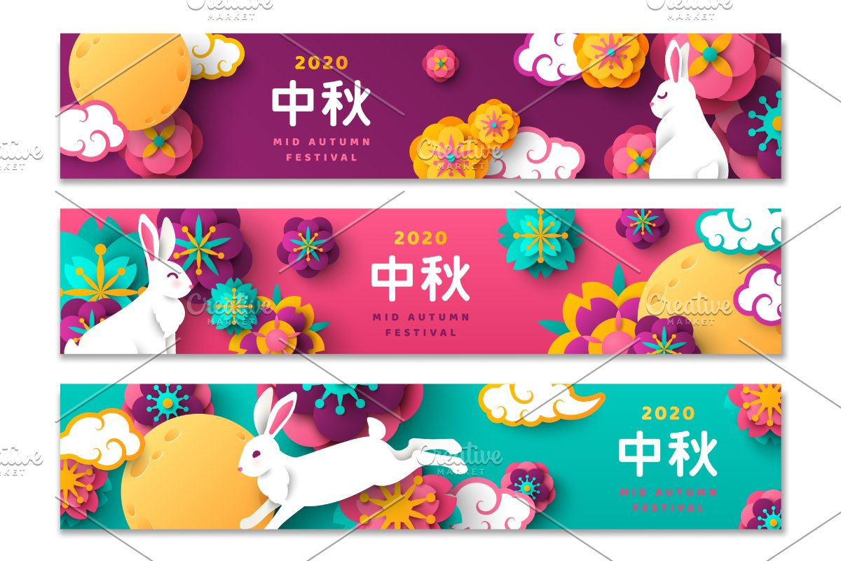 Mid Autumn Festival 2020.Mid Autumn Festival Abstract Ads Set Illustrations