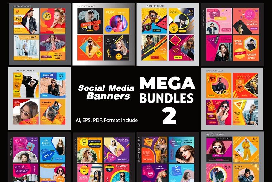Social Media Banners Bundle