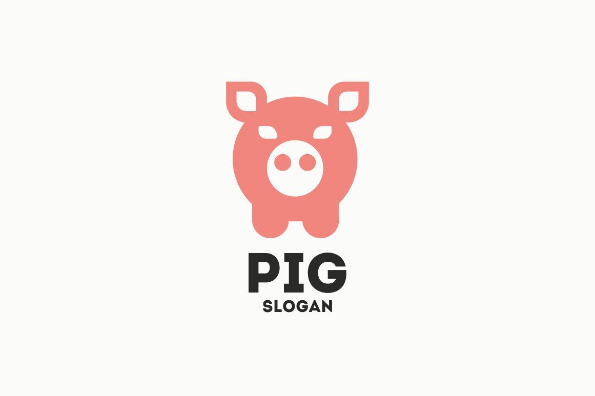 Pig Logo Template ~ Logo Templates ~ Creative Market