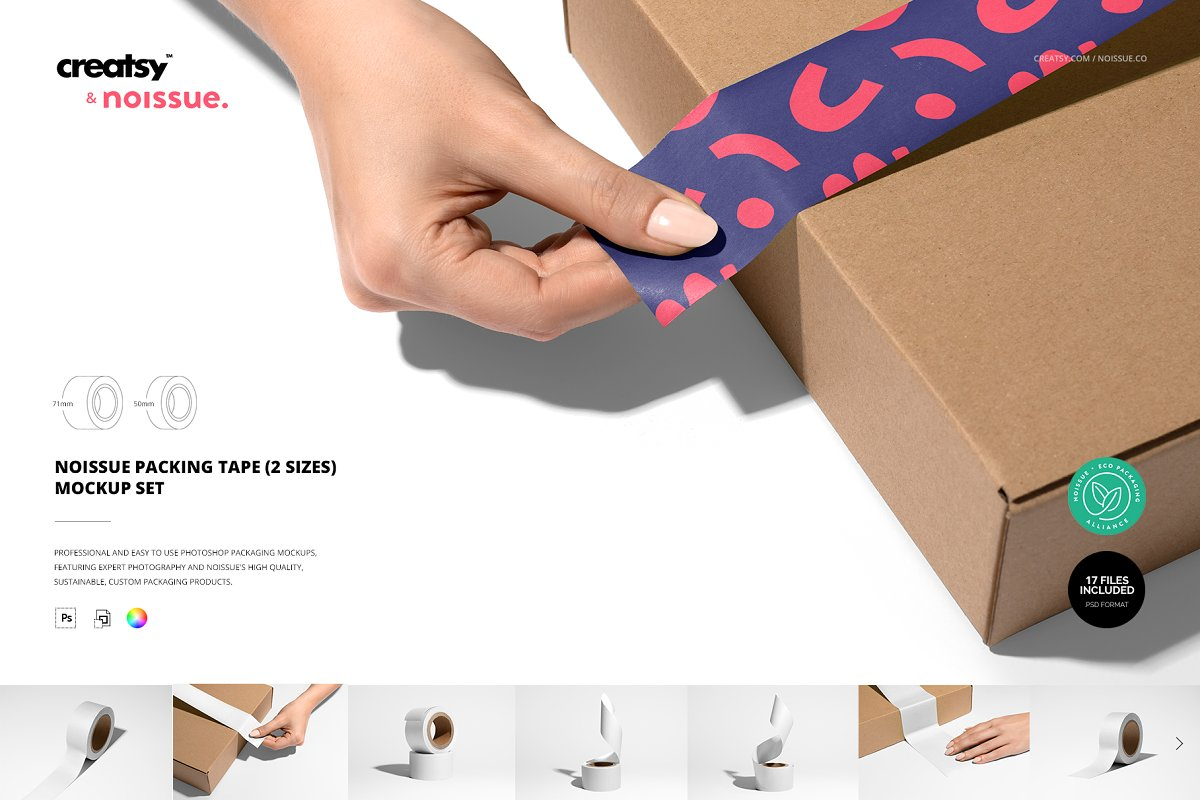 Noissue Packing Tape Mockup Set