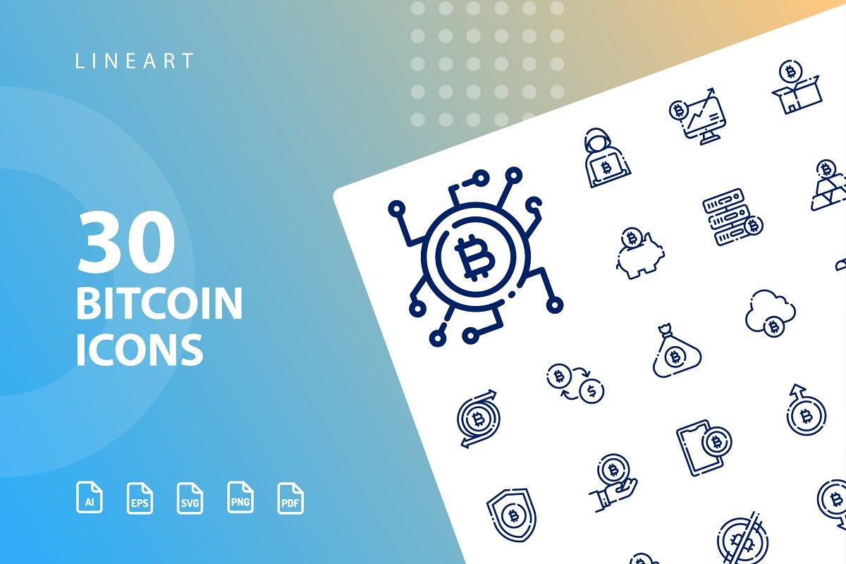 Bitcoin Lineart