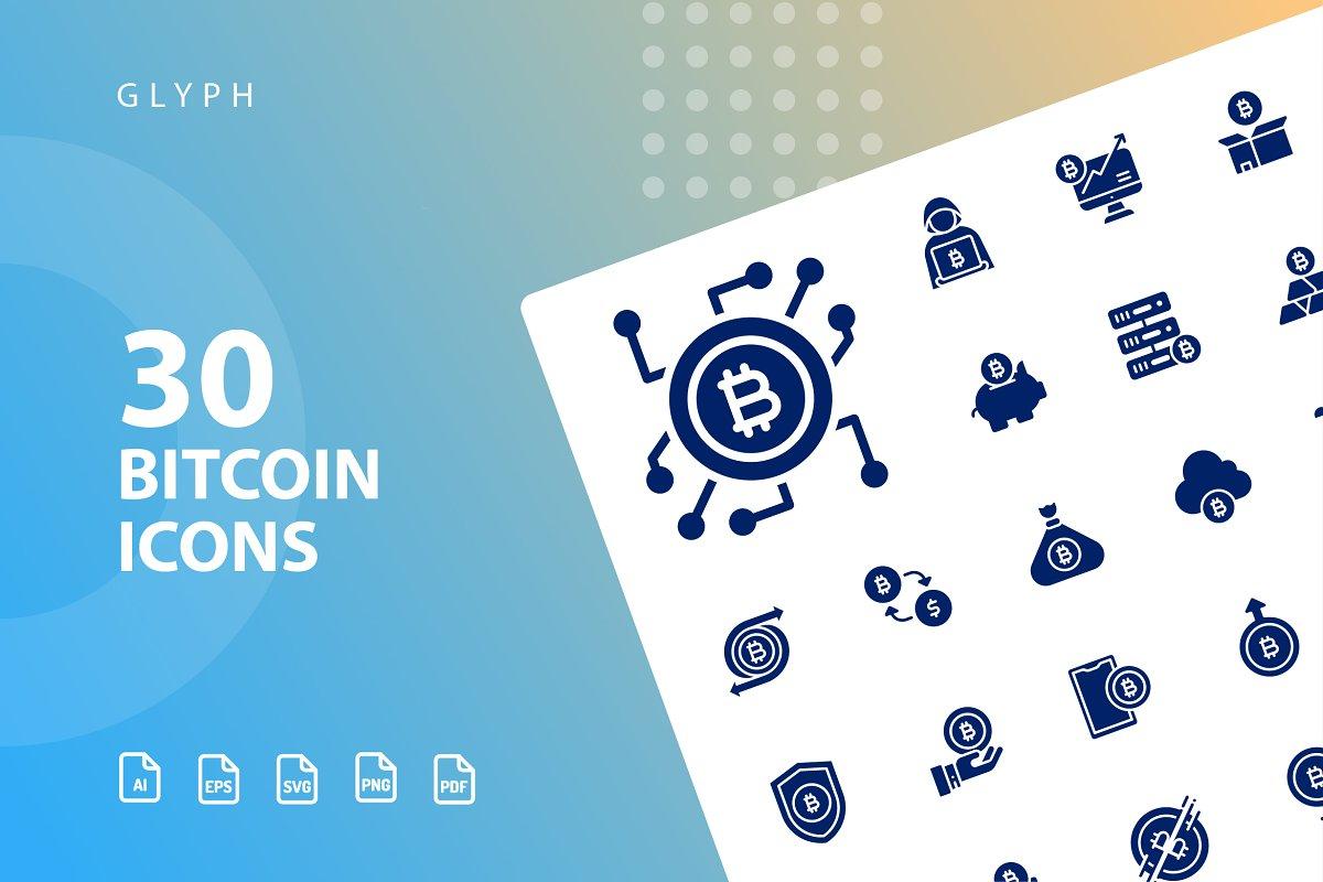 Bitcoin Glyph