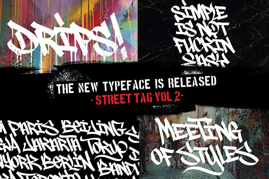 Graffiti Font | Street Tag Vol1