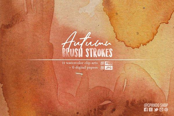 Autumn Brush Strokes watercolor clip