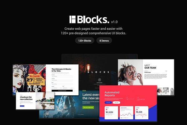 Blocks UI Kit for Sketch