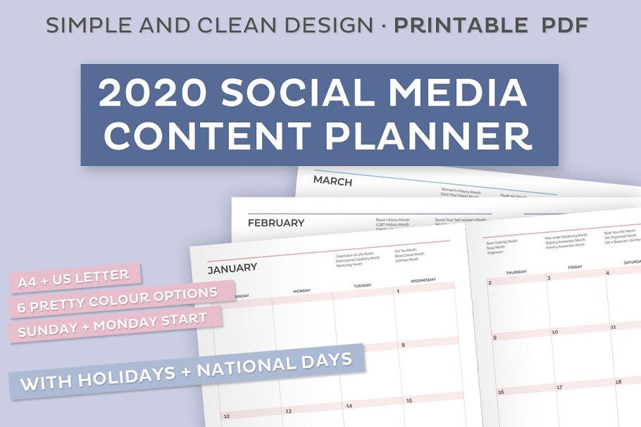 2020 Social Media Content Planner