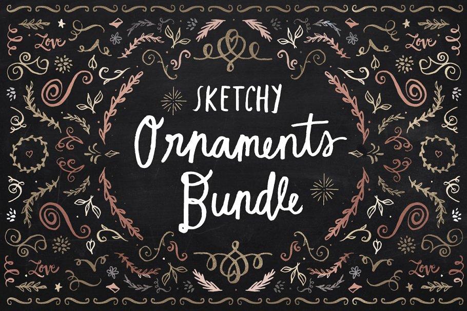 Sketchy Ornaments Vector Bundle