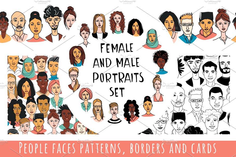 Diverse women's men's portraits set