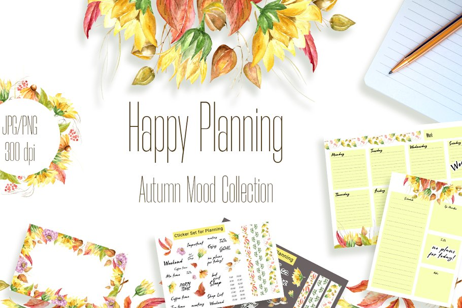Happy Planning Autumn Collection