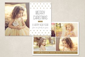 Christmas Card Template 5x7 flat