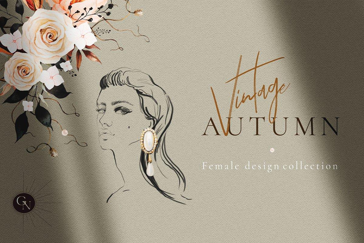 VINTAGE AUTUMN-design collection