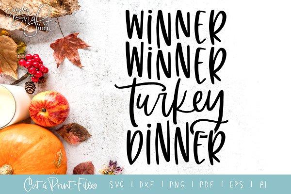 Turkey Dinner Cut/Print Files
