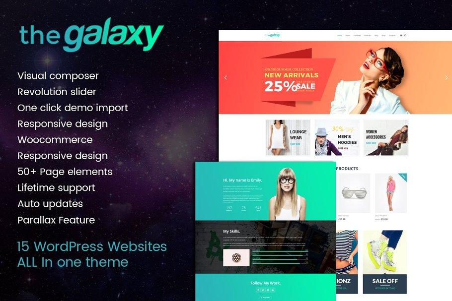 The galaxy - Design Driven WP Theme