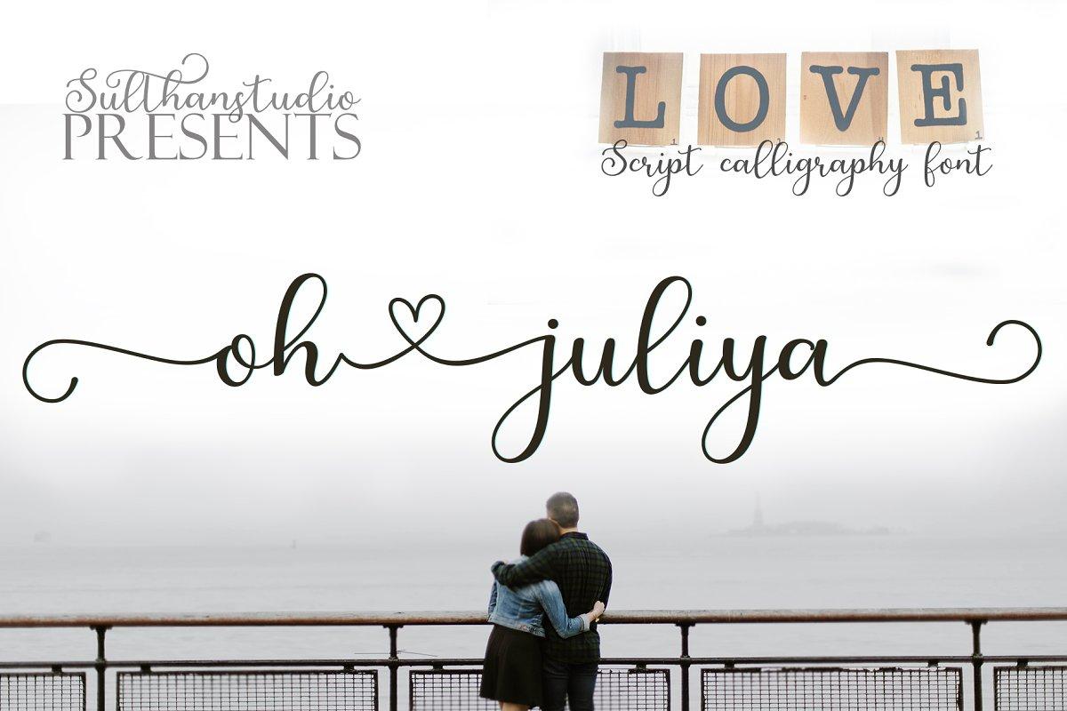Oh juliya script