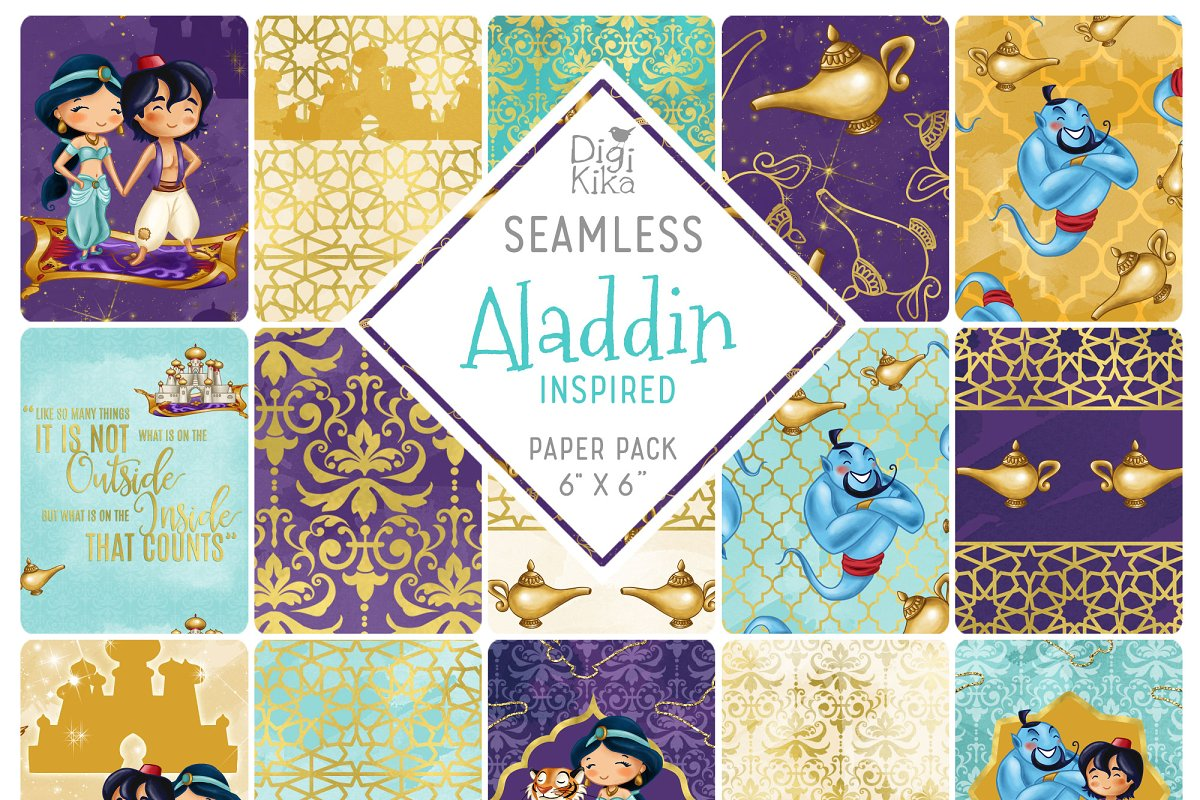 Aladdin Inspired Seamless Papers