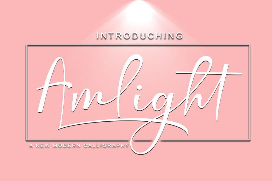Amlight