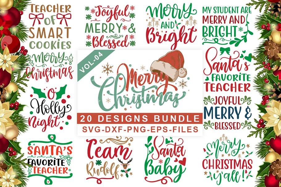 20 Christmas Svg Design Bundle Pre Designed Illustrator Graphics Creative Market