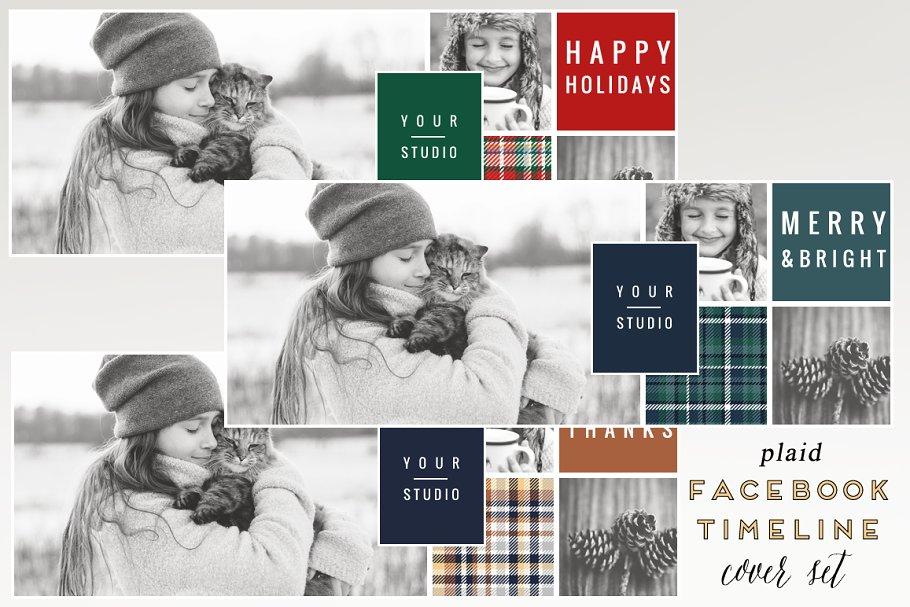 Plaid Holiday Facebook Cover Set