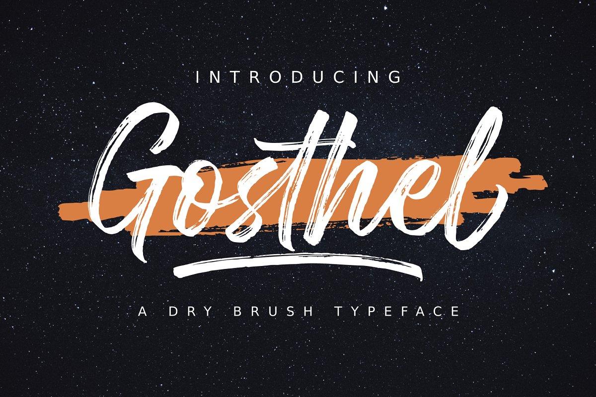 Gosthel | Dry Brush Font