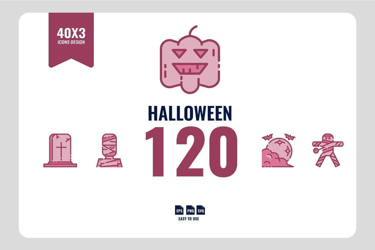 Halloween 120 Icons (50% 0FF)