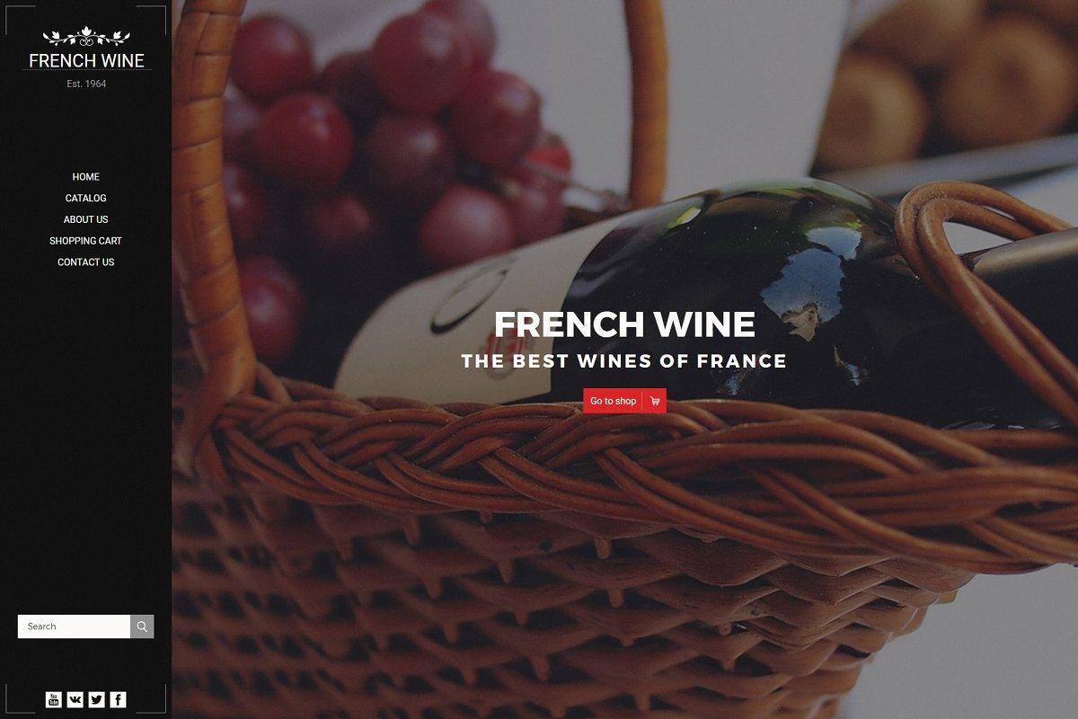 French Wine — Responsive OC Theme