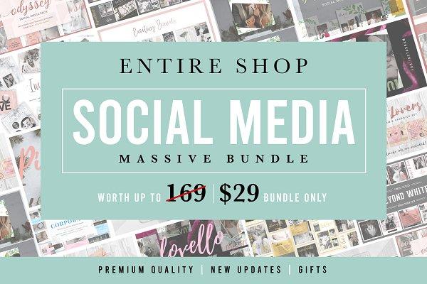 ENTIRE SHOP Social Media Bundle