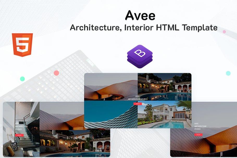 Avee - Interior Design Template