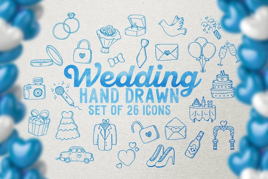 Wedding Hand Drawn Icons Set