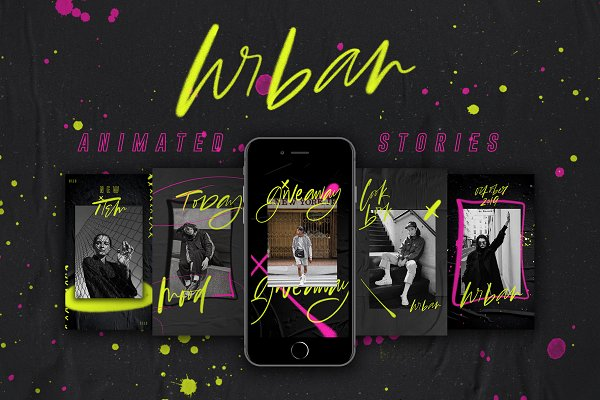 URBAN | ANIMATED INSTAGRAM STORIES