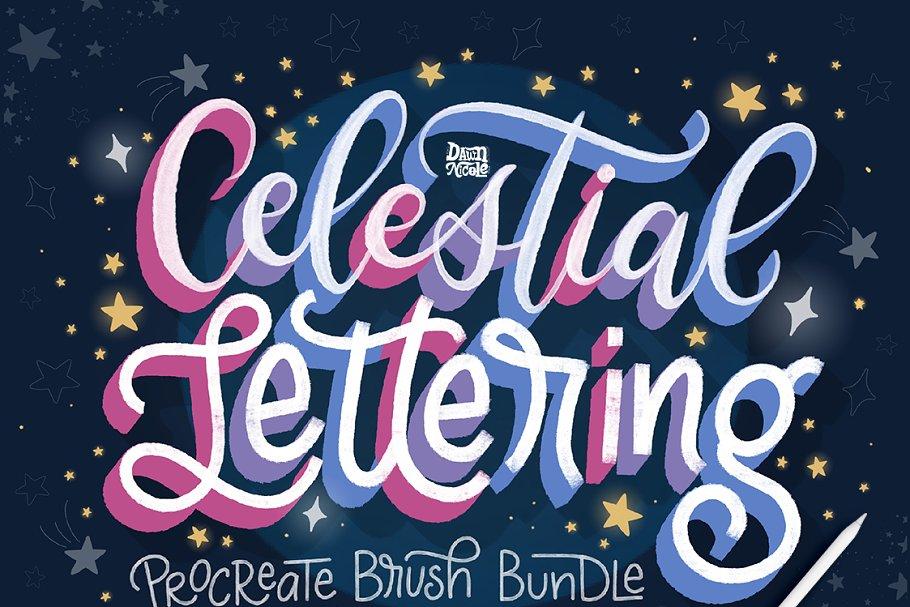 Celestial Lettering Procreate Bundle