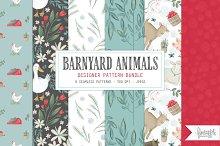 Barnyard Animals Digital Paper