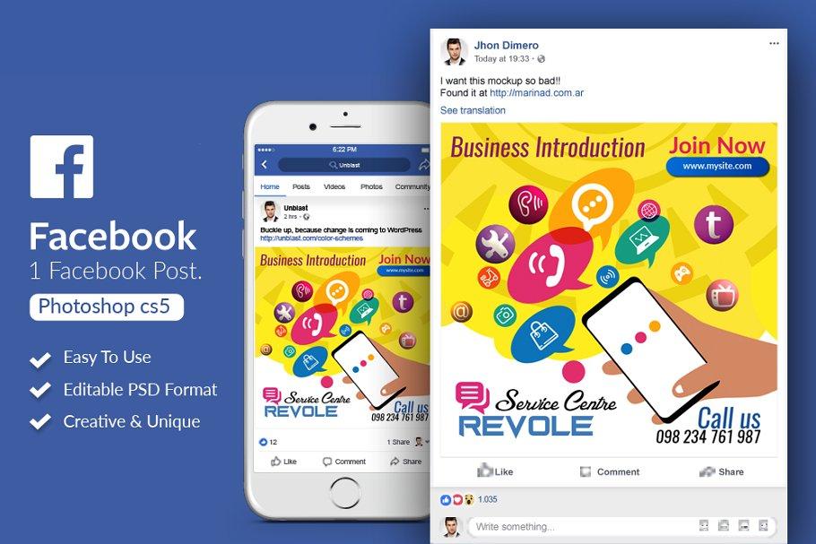 Social Media Facebook Post Banner