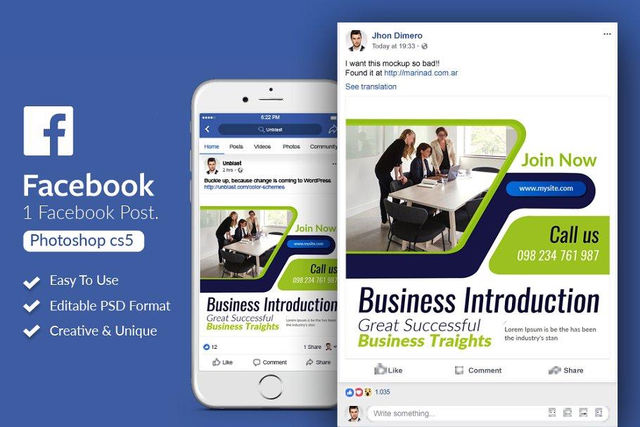 Business Facebook Post Banner