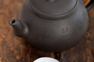 Chinese style  pot and cups 003.jpg