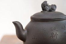 Chinese style herbal floral tea 018.jpg