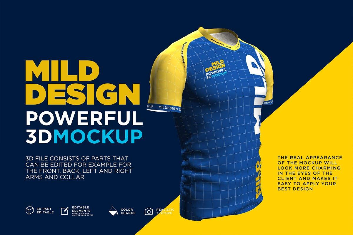 Raglan T Shirt 3d Mockup Creative Product Mockups Creative